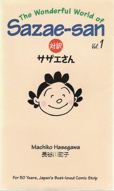 Sazae-san (1946) - Machiko Hasegawa