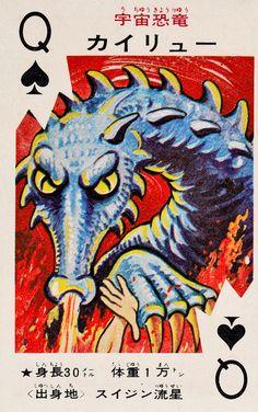 怪獣トランプ ALASKA CARD co. Pachimon Kaiju Cards - 5