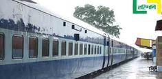 यहां चलती है देश की पहली बायो टॉयलेट ट्रेन http://www.haribhoomi.com/news/india/achhi-khabaren/green-corridor-indian-railways-bio-toilets/44005.html