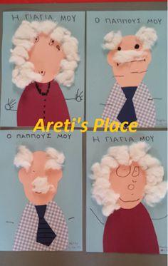 Areti's Place