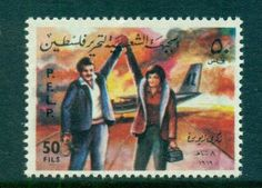 PALESTINE P.F.L.P 2 RESISTANCE STAMPS - EARLY ISSUES   40 YEARS AGO
