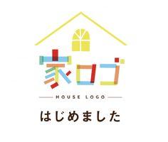 シンミドウ、家ごとの特徴をロゴマーク化する「家ロゴ」開始 | 住宅・不動産ニュース:新サービス:新建ハウジングDIGITAL(新建新聞社) Typography Logo, Logos, Charity Branding, Japan Logo, Finance Logo, School Logo, Sale Banner, Home Logo, Sign Design