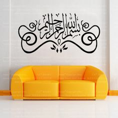9327 islam wall stickers home decorations muslim bedroom mosque mural art vinyl decals god allah bless quran arabic quotes *** More info could be found at the image url. #HomeDecor