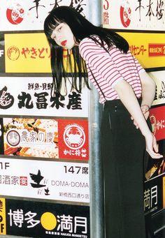 小松菜奈 Aesthetic Japan, Japanese Aesthetic, Aesthetic Girl, Grunge Goth, Hipster Grunge, Grunge Hair, Pose Reference Photo, Art Reference Poses, Film Photography