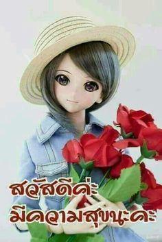 ❥●❥ ♥ ♥❥●❥