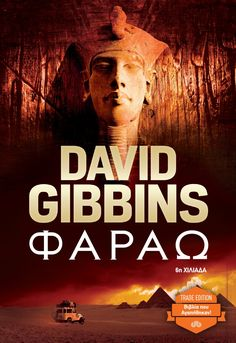 """Read """"Pharaoh"""" by David Gibbins available from Rakuten Kobo. Fans of Dan Brown and Clive Cussler will love the thrilling new Jack Howard action adventure from Sunday Times bestselle. Jack Howard, Clive Cussler, Great Pyramid Of Giza, Pyramids Of Giza, The Sunday Times, Dan Brown, Indiana Jones, New Adventures, Bestselling Author"""