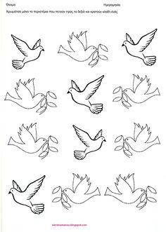 Ελένη Μαμανού M Tattoos, Dove Tattoos, Spring Activities, Preschool Activities, Painting Lessons, Art Lessons, Bible School Crafts, Chicano Art, Animal Masks