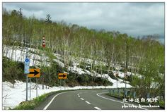 http://rijtikrwhnha.typepad.com/blog/page/110/  北海道Hokkaido