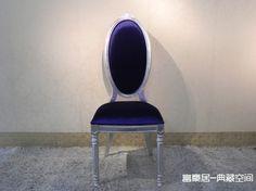 www.limedeco.gr lux chair!