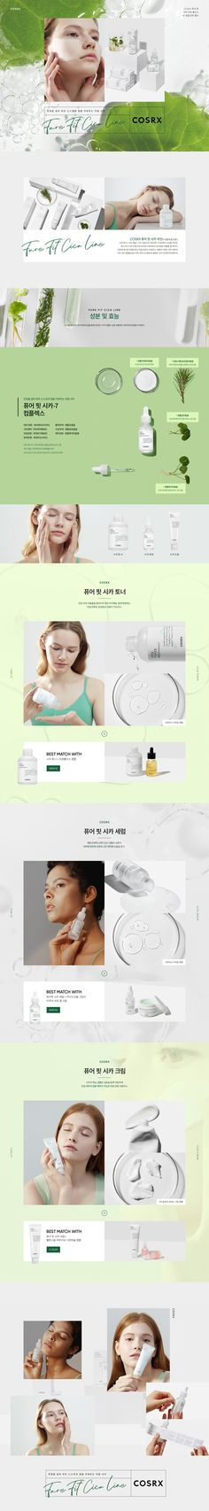 Web Layout, Layout Design, Web Design, Graphic Design, Cosmetic Design, Event Page, Banner, Concept, Cosmetics