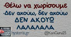 KanGuru25_c.jpg (958×504)