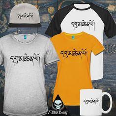 faf2afb67f22f1 Voie du milieu - sanskrit tibet bouddhisme yoga T-shirt vintage Homme -  vintage gris