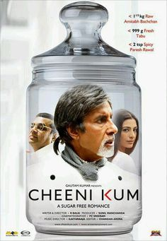Cheeni Kum - Kitty's favorite Bollywood movie.