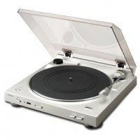 /** Priceshoppers.fr **/ Platine vinyle USB - DENON - DP-200USB Argent - Platine