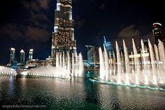 Mall Fountain- Dubia
