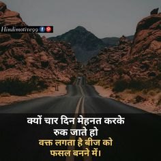 प्रेरणादायक सुविचार हिंदी में Hindi Motivational Quotes TOP 50 INDIAN ACTRESSES WITH STUNNING LONG HAIR - RAVEENA TANDON PHOTO GALLERY  | CDN2.STYLECRAZE.COM  #EDUCRATSWEB 2020-07-16 cdn2.stylecraze.com https://cdn2.stylecraze.com/wp-content/uploads/2014/03/Raveena-Tandon.jpg.webp