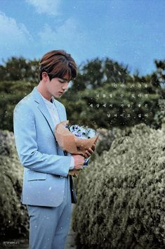 Seokjin, Hoseok, Jungkook And Jin, Bts Jimin, Bts Photo, Foto Bts, Just Beautiful Men, Kim Jin, Bts Aesthetic Pictures