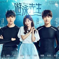 Asian Actors, Korean Actors, Kdrama, Mike D Angelo, Drama 2016, Chines Drama, Drama Fever, Chinese Movies, Ulzzang Couple
