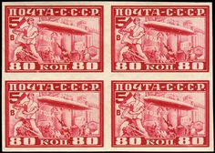 Philasearch.com - Soviet Union, Michel 390/391 C (4) - Public Auction Minimum bid: 5,000.00 EUR