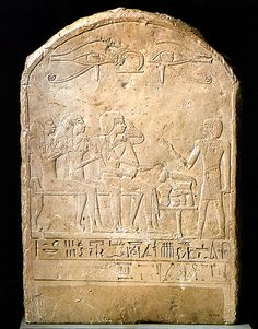 Unfinished Funerary Stela for a Family, Space Left Blank for Name  Date: ca. 1479–1458 B.C.  Thebes Deir el-Bahri, Hatshepsut Hole, MMA 1922-1923  Accession Number: 23.3.48