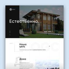 OGC by Spartak Vee #dailydesign #website #designs #webdesigns #webdesigner #designers #websitedesign #designideas #conceptdesign #ui #ux #uidesign #uidesigner #uxdesign #uxdesigner #userinterface #userexperience #interface #minimalis  #minimalism #minimaldesign #uiinspiration #responsive #graphicdesignui #uitrends #interactiondesign #graphicdesigns #designinspiration #architectures #behance