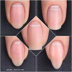 Nail shapes for natural nails. Classy Nails, Stylish Nails, Simple Nails, Trendy Nails, Nude Nails, Nail Manicure, Pink Nails, Matte Pink, Neutral Nails