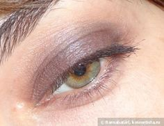 Chanel Ombre Essentielle #87 Taupe Grise