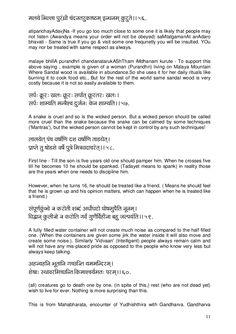 httpswwwclaimflightsde kostenloser flugversptung entschdigung musterbrief um fluggastrechte selbst flugversptung entschdigung musterbrief - Flugverspatung Entschadigung Muster