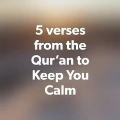 Short Islamic Quotes, Islamic Quotes On Marriage, Muslim Quotes, Islamic Quotes In English, Motivational Verses, Quran Quotes Inspirational, Best Quran Quotes, Allah Quotes, Beautiful Quran Verses