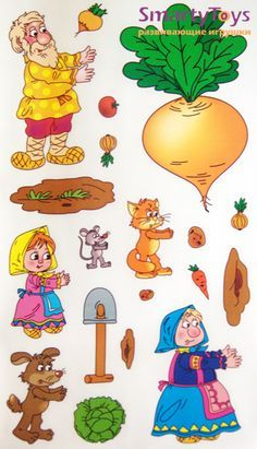 Mese on Pinterest Fairy Tale Activities, Preschool Learning Activities, Infant Activities, Art For Kids, Crafts For Kids, Library Activities, Vintage Paper Dolls, Free Graphics, Stories For Kids
