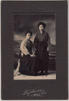 Antique Photo / Two Young Women in Hakamas / Japanese / Dated 1908