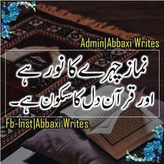 Quran Namaz 100