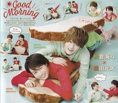 Japan, Posters, Okinawa Japan, Postres, Banners, Billboard, Poster