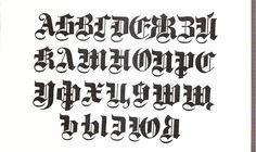 русский шрифт: 25 тыс изображений найдено в Яндекс.Картинках