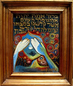 framed original canvas painting Gold Hebrew by Tikva Adler #shabbat