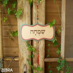 1000 images about jewish healing space rental on