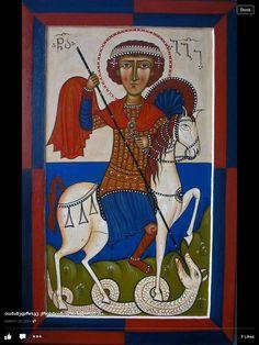 Contemporary Folk Icon Author: Gocha Giorgadze (Georgia)