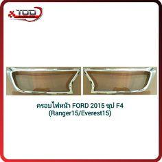 #ครอบไฟหน้า-ท้าย ford ranger #ครอบไฟหน้า ford ranger ราคา #ครอบไฟท้าย ford ranger ราคา #ครอบไฟหน้า ford ranger #ครอบไฟหลัง #ครอบไฟหน้า ford ranger #ครอบไฟหลัง ford ranger Ford 2015