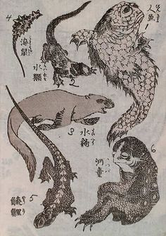 Katsushika Hokusai (1760–1849),  Detail of a Kappa from the Manga, Vol. 3,  1815, Leaf from a bound book, woodblock print, ink on paper.