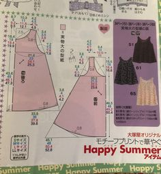 Toddler Sewing Patterns, Japanese Sewing Patterns, Baby Dress Patterns, Sewing For Kids, Baby Sewing, Dress Sewing Tutorials, Simple Summer Dresses, Sewing Blouses, Fashion Sewing