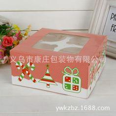 韩国烘培包装_韩国烘培包装 四粒装杯子蛋糕盒 马芬 - 阿里巴巴