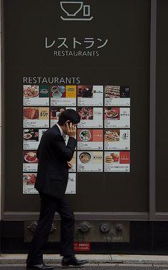 Businessman in lunch break in Chiyoda-ku Tokyo