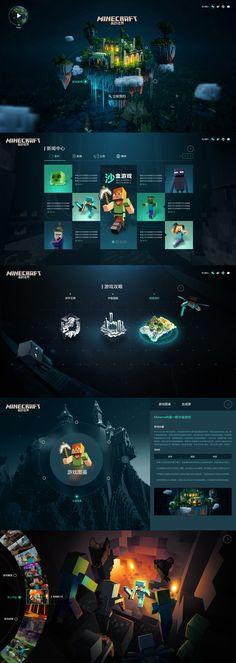 查看原图 - Powerby 站酷(ZCOOL) Minecraft Website, Minecraft Official, Game Gui, Event Banner, Chinese Design, Event Page, Ui Ux Design, Sign Design, Promotion