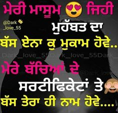 Punjabi Funny Quotes, Punjabi Love Quotes, Love Husband Quotes, True Love Quotes, Happy Bday Brother Quotes, Mahakal Shiva, Punjabi Status, Bridal Bangles, Attitude Quotes