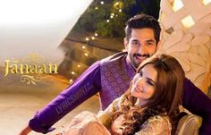 The very talented Bilal Ashraf and the gorgeous Armeena Khan! My Janaan Pakistan