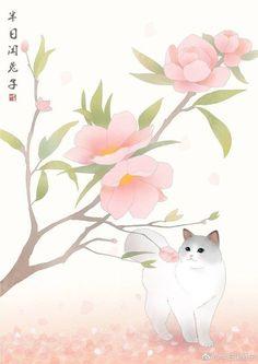 Butterfly Watercolor, Cat Art, Cute Animals, Kawaii, Drawings, Image, Beauty, Gatos, Cute Dresses