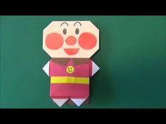 """「アンパンマン全身」折り紙""""Anpanman""""origami - YouTube"""