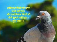 whtasapp latest Hindi status in Hindi language