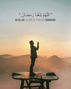 Oh Allah allow us to reach Ramadan in good conditions (Ameen) Quran Quotes Love, Quran Quotes Inspirational, Beautiful Islamic Quotes, Urdu Quotes, Poetry Quotes, Qoutes, Ramadan Quran, Ramadan Cards, Prophets In Islam