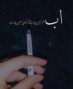 Smokers, Ss